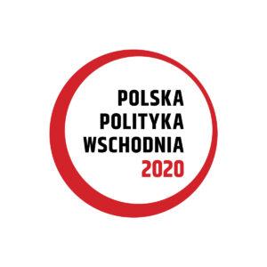 Logo-PPW-2020-pelne-net (1)