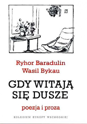 Gdy witają się dusze. Poezja i proza - Ryhor Baradulin, Wasil Bykau