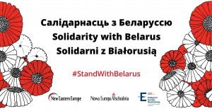 stand with belarus